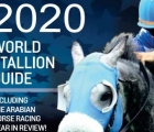 World Stallion Guide 2020