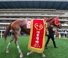 Triple Nine in the President's Cup winner's circle for the 4th time, KOREA 25 09 2020
